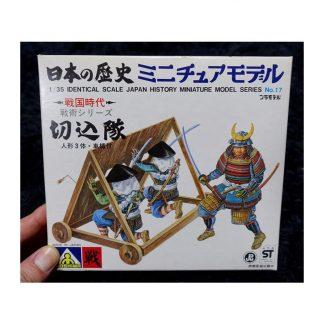 Japan History Miniature Model Series - 17