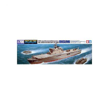 JMSDF Defense Ship LST-4001 Ohsumi
