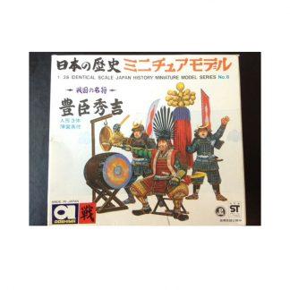 Japan History Miniature Model Series - 8
