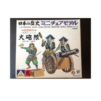 Japan History Miniature Model Series - 16