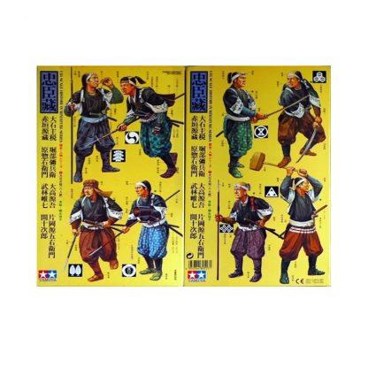 Chushingura (47 ronins) - History in Miniature Series 2