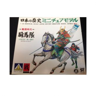 Japan History Miniature Model Series - 2