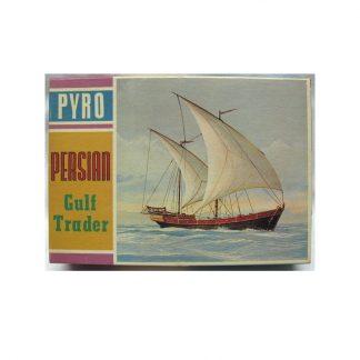 Persian Gulf Trader