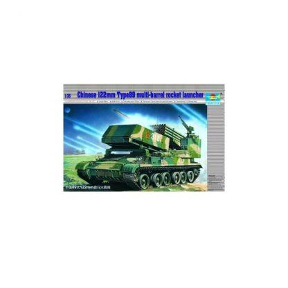 Chinese 122mm Type89 multi-barrel rocket launcher