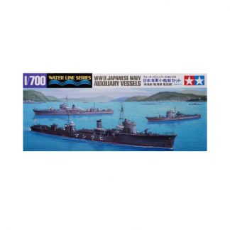 WWII Japanese Navy Auxiliary Vessels - Water Line Series