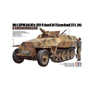 German Sd.Kfz.251/9 - Ausf. D (7.5cm KwK 37L/24) Kanonenwagen