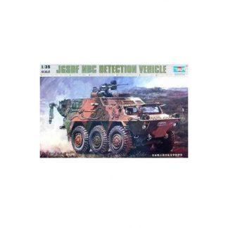 JGSDF NBC Detection Vehicle