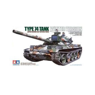 JGSDF Type 74 Tank Winter Version