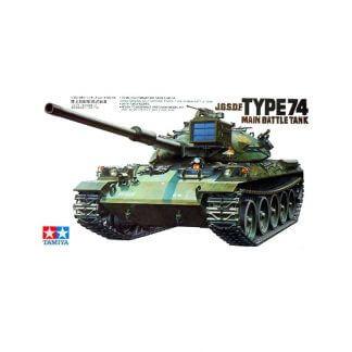 J.G.S.D.F. Type 74 Japanese Tank