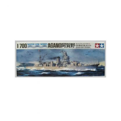 Agano - Japan Light Cruiser