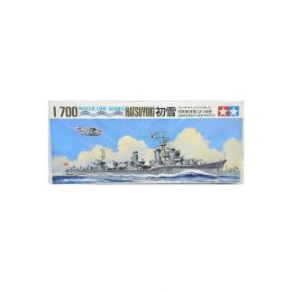 Japan Navy Destroyer Hatsuyuki