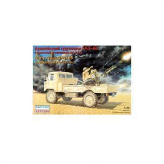 Army Truck GAZ-66 w/ antiaircraft gun ZU-23-2