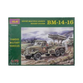 BM-14-16