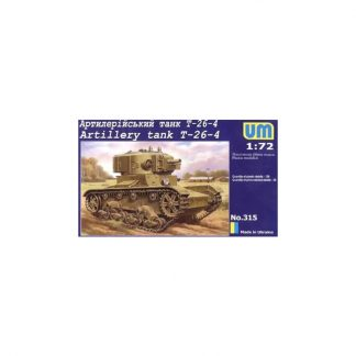 Artillery tank T-26-4