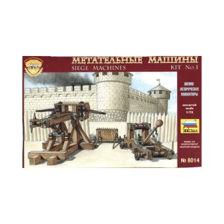 Siege Machines Kit