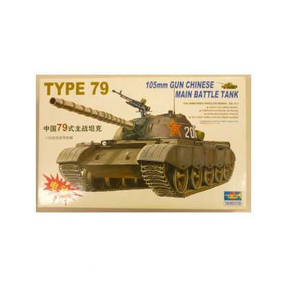 Chinese Main Battle Tank Type 79 - 105 mm Gun