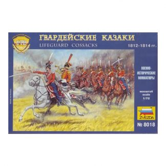 Lifeguard Cossacks 1812-1815