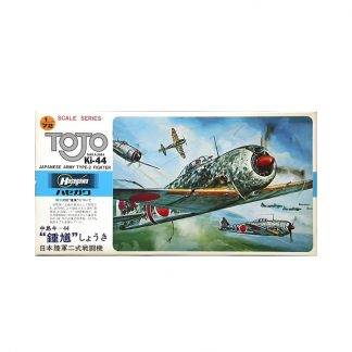 Nakajima Ki-44 Shoki - Tojo