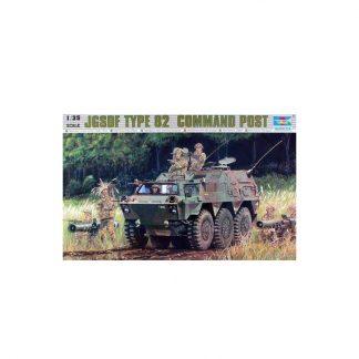 JGSDF Type 82 Command Post