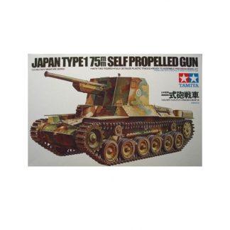 Japan Type1 75mm Self Propelled Gun