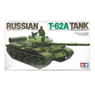 Russian T-62A