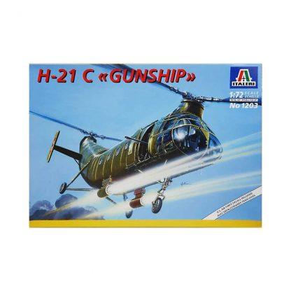 H-21C Gunship