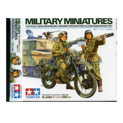 Japan Ground Self Defense Force Motorcycle Reconnaissance Set