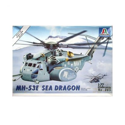 MH-53E SeaDragon