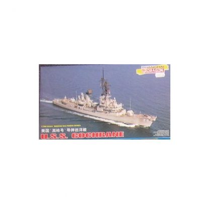 Guided Missile Destroyer DDG 21 USS COCHRANE