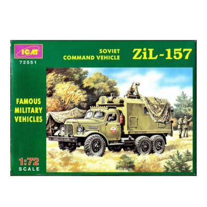 Soviet Command Vehicle ZiL-157 - Famous Military Vehicles