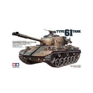 Type 61 Tank - JGSDF
