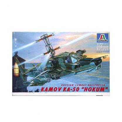 Russian Combat Helicopter Kamov Ka-50 - Hokum