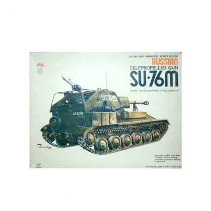 Russian Self-Propelled Gun SU-76M