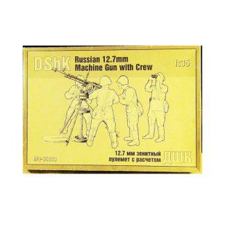 DShK Russian 12.7mm Machine Gun with Crew