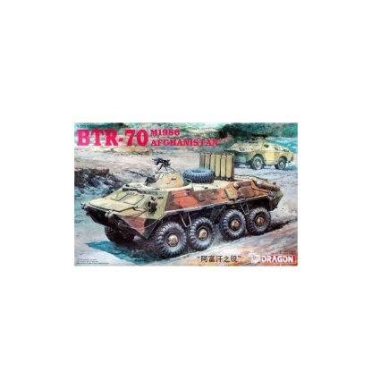 BTR-70 (M1986 Afghanistan)