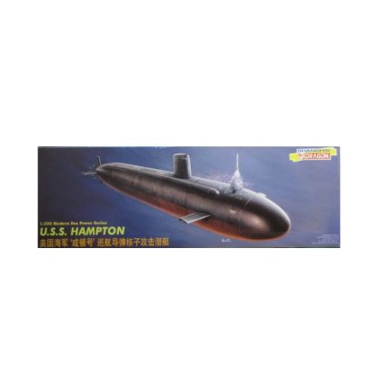 Submarine U.S.S. Hampton