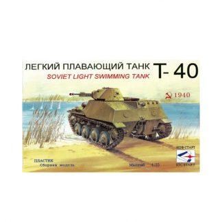 Soviet Light Swimming Tank T-40