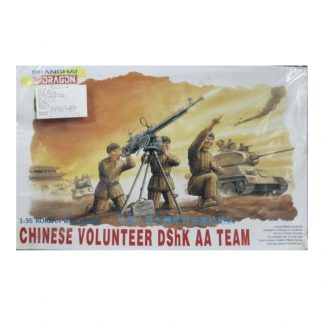 Chinese Volunteer DShK AA Team