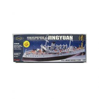 Beiyang Fleet Cruiser Jingyuan