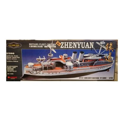 Beiyang Fleet Cruiser Zhenyuan
