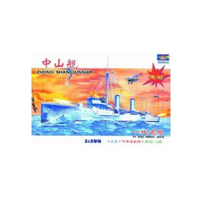 Zhongshan gunship