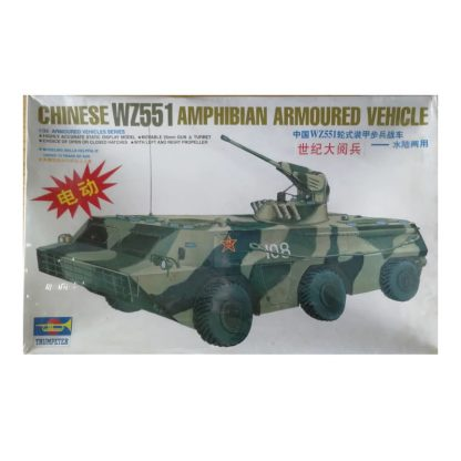 CHINESE WZ551 AMPHIBIAN ARMOURED VEHICLE
