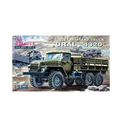 Soviet Military Truck URAL 4320