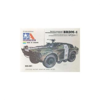 Soviet armoured reconnaissance vehicle BRDM-1