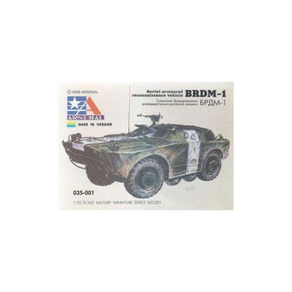 Soviet armoured reconnaissance vehicle BRDM-1