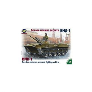 BMD-1 Russian Airborn Armored fighting vehicle