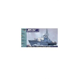MPK 254 Pauk I Small ASW Ship