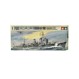 Japan Navy Destroyer Fubuki