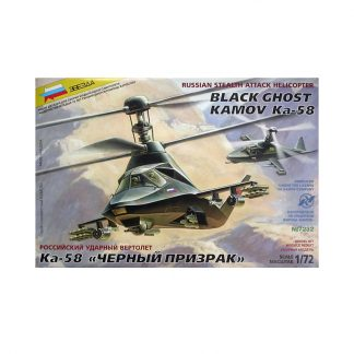 Russian Stealth Attack Helicopter Black Ghost Kamov Ka-58