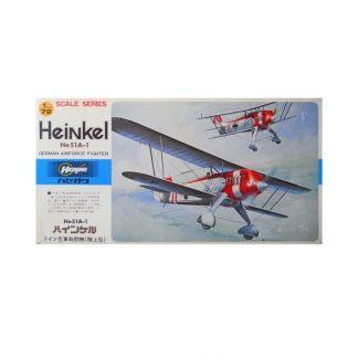Heinkel He51A-1 - German Air Force Fighter